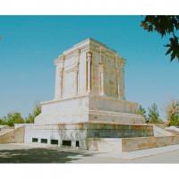 Tomb of Ferdowsi, Khorasan, Iran