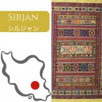 Sirjan
