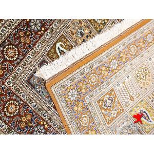 Elegant Kheshti Design Silk Qum Rug - RQ5025