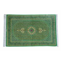 Rah Rah Design Pattern | Silk Qom Rug  | RQ6030